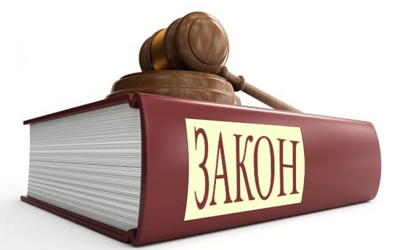 Закон за установяване на трудов и осигурителен стаж по съдебен ред