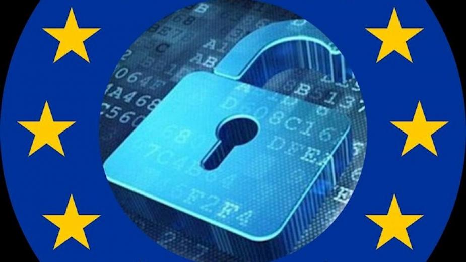 Регламент (ЕС) 2016/679 за защита на личните данни