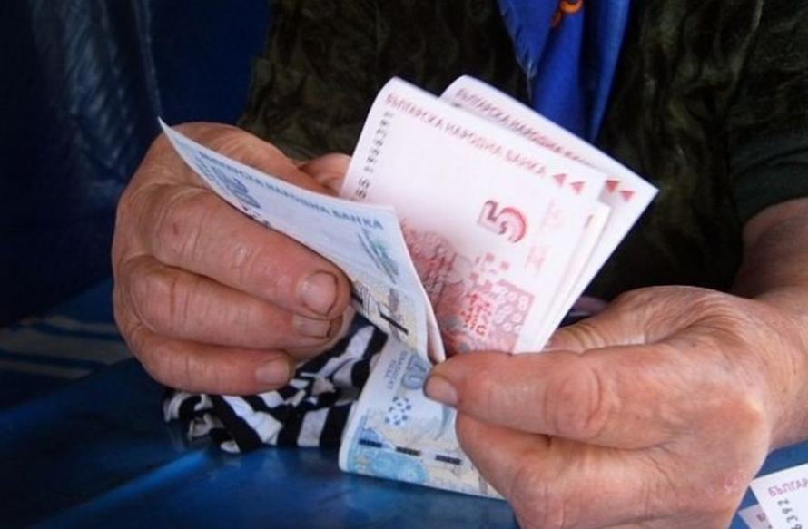 Синдикати и пенсионни дружества се разбраха за вторите пенсии