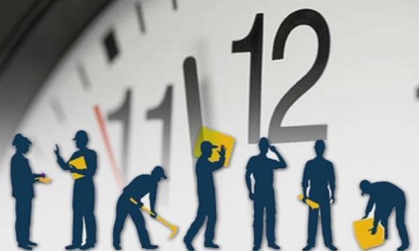 Наредба № РД-07-3 от 18.07.2014 г. за минималните изисквания за микроклимата на работните места
