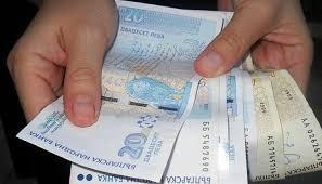 Изплащане на командировъчни при командировка без нощувка