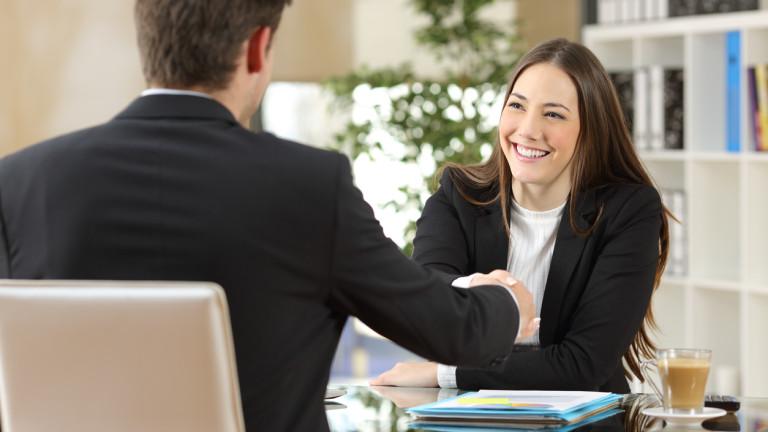 Трите най-важни качества, които студентите търсят в работодателите у нас