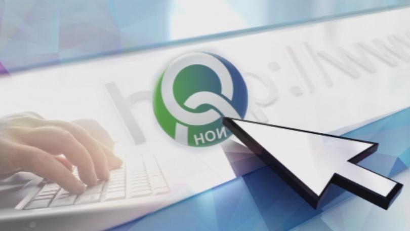 Онлайн консултации на НОИ за лица със стаж в Кипър