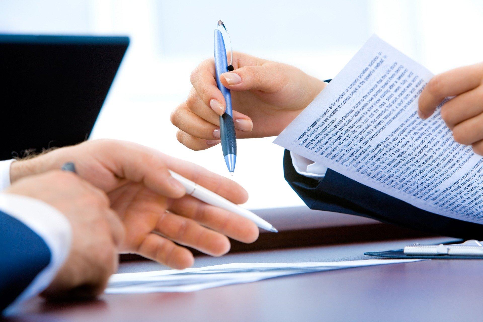 Условия и ред за изплащане на средства за запазване на заетостта при извънредно положение