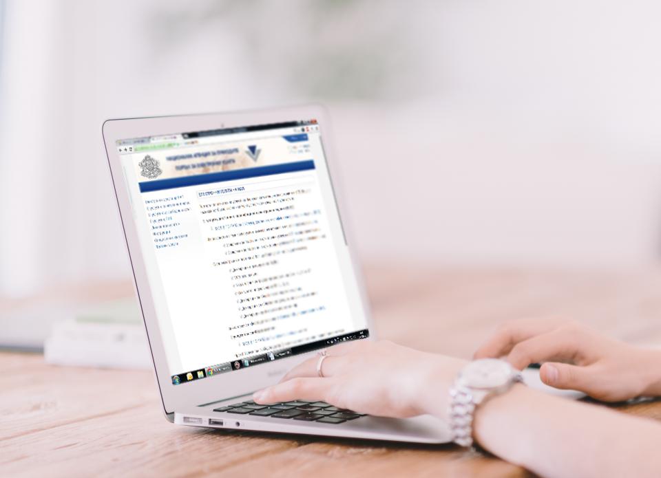Нова версия на Клиентския софтуер за генериране на данни за декларации образец 1, 3 и 6 и справките по член 73 от ЗДДФЛ