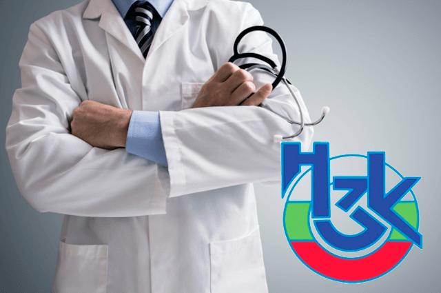 НЗОК ще заплаща лекарства и други консумативи за домашно лечение на болни от COVID и други заразни болести
