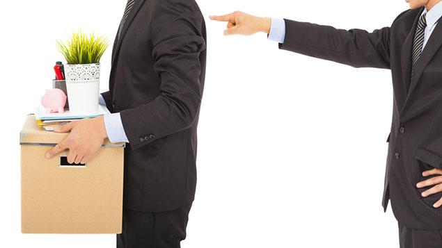 Обезщетение за незаконно уволнение