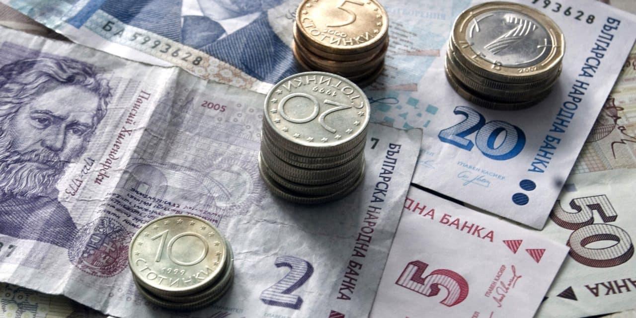 Среден осигурителен доход за месец юли