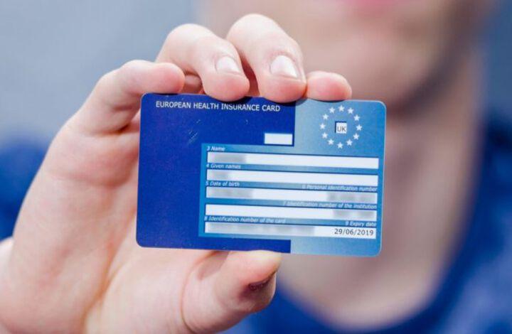 Изменения в Наредбата за условията и реда за издаване на европейска професионална карта