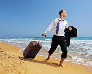 Предложение за прекъсване на платен годишен отпуск на служител/работник по инициатива на работодателя