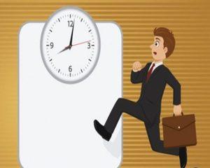 Работно време - видове