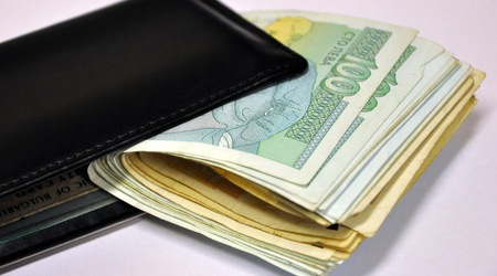 Наредба за договаряне на работната заплата