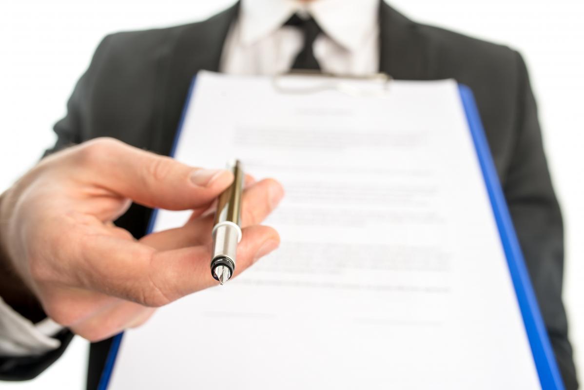Споразумение по чл. 2 от Наредбата за командироването и изпращането при командироване по чл. 121а от КТ